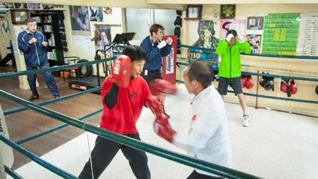 山神ボクシングジム